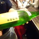 サ嘉ダチ - げんこつ純米辛口(静岡)