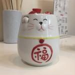85796618 - 福猫に串(苦死?)捨ててhappy!