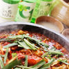 Kulkuli - 料理写真:韓国式もつ鍋 コプチャンチョンゴル 1人前1250円※2人前~受付