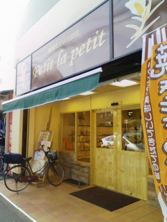 プティ ラプティ JR茨木店