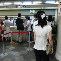 東京大学 中央食堂-美人さんの後ろです。