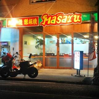 23時まで営業の【Masaru】でゆったりとお食事をお楽しみ下さいませ。
