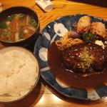 山本のハンバーグ - (2018年04月)
