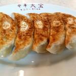 中華料理 天宝 -