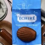 85806850 - マドレーヌ (madeleine)