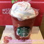 スターバックスコーヒー - ドリンク写真:ストロベリーベリーマッチフラペチーノ