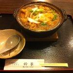 鈴家 - 味噌煮込みうどん(玉子入り)