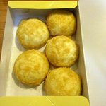 金龍山浅草餅本舗 - 冷めてしまっても美味!