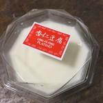プラチノ - 絶品、杏仁豆腐