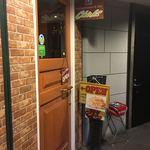 Dining Kitchen & Bar  ChiChi -