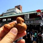 元祖木村家人形焼本舗 - お店の代名詞と言えばハト!