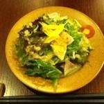 オステリア割烹りんどう - 有機野菜のサラダ