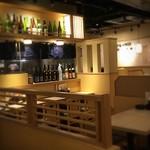 おごっと - 日本酒が豊富!