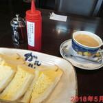 ガルル珈琲 - たまごサンドイッチ(モーニング)