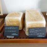 高級「生」食パン専門店 乃が美 - ☆1斤&2斤があります(●^o^●)☆