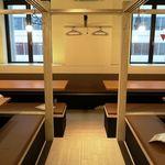 完全個室と創作和食 椿屋 -