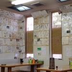 魁龍 - 店内。有名人の色紙がいっぱいです。