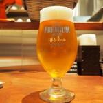 ボスコリサイア - 生ビールはプレモルの「香るエール」