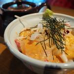 大魚 - 鯛茶漬け