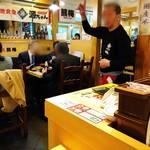 築地食堂源ちゃん -