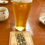 薮伊豆総本店 -