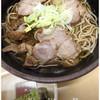 レストラン昭和の森 グリューネ・ヴァルト - 料理写真: