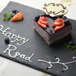 Happy Road -