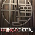 WORLD DINER - 牛達