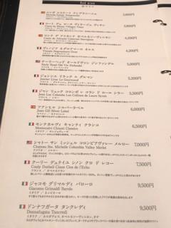 WORLD DINER - ワインリスト