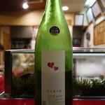 東家 - 愛宕の松 ひと夏の恋 純米吟醸酒