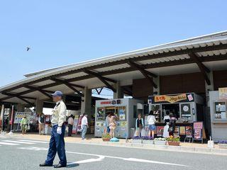 道の駅 北浦街道ほうほく夢市場 - 道の駅 北浦街道ほうほくさん