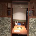 焼肉竹林 - テーブル席も個室感覚