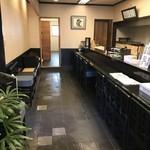 旬楽幸味 - 新鮮な明石の昼網がいただける寿司割烹、会席、仕出し料理の名店です(2018.5.14)