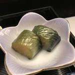 旬楽幸味 - 茄子の旨煮(2018.5.14)