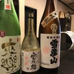 旬楽幸味 - 利き酒3種セット(2018.5.14)