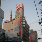 大東洋 - 梅田近くのカプセルホテルの中にあります