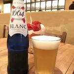パティスリー・アラカンパーニュ - フランスビール