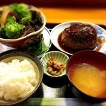家庭料理 まこ - 【ランチ】ハンバーグセット
