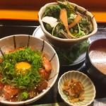 家庭料理 まこ - 【ランチ】生まぐろユッケ丼セット