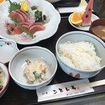 和食 ことしろ - 料理写真: