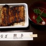 鮒与 - 料理写真:竹