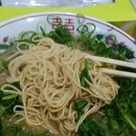 中華そば 花京 - 細麺