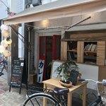 イヌピーピー カレー - 九条の静かなほうの商店街にお店発見!
