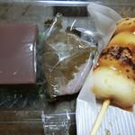 和菓子処 さくら屋 - 料理写真:購入した和菓子