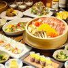 四季菜々 - 料理写真: