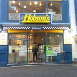 ホブソンズ 西麻布店 - 入口