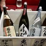 85846566 - イベント用の日本酒