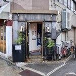 ぽろ ホームメイドキッチン - 新栄町駅近くCBCセンタービルB1Fです