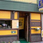 ティペット喫茶レストラン - 外観です