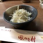 田、ぬき村 -
